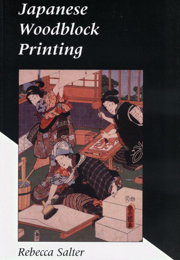Japanese Woodblock Printing-0