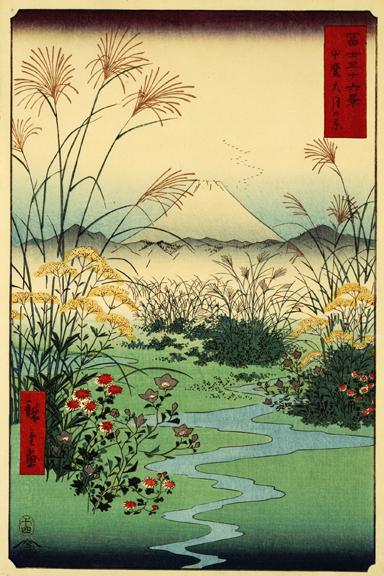 "Hiroshige ""Otsuki Plain, Kai Province"" Archival Digital Print (11"" x 14"" mat) -0"