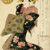 "Shikimaro ""The Courtesan Takigawa..."" Archival Digital Print (11"" x 14"" mat) -0"