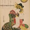"Shikimaro ""The Courtesan Hanaogi..."" Archival Digital Print (11"" x 14"" mat) -0"