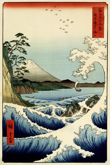"Hiroshige ""The Sea off Satta, Suruga Province"" Archival Digital Print (16"" x 20"" mat) -0"