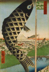 "Hiroshige ""Suido Bridge and Surugadai"" Archival Digital Print (11"" x 14"" mat) -0"