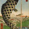 "Hiroshige ""Suido Bridge and Surugadai"" Archival Digital Print (16"" x 20"" mat) -0"