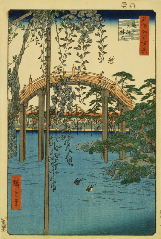 "Hiroshige ""Inside Kameido Tenjin Shrine"" Archival Digital Print (16"" x 20"" mat) -0"