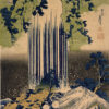 "Hokusai ""The Falls of Yoro..."" Archival Digital Print (16"" x 20"" mat) -0"
