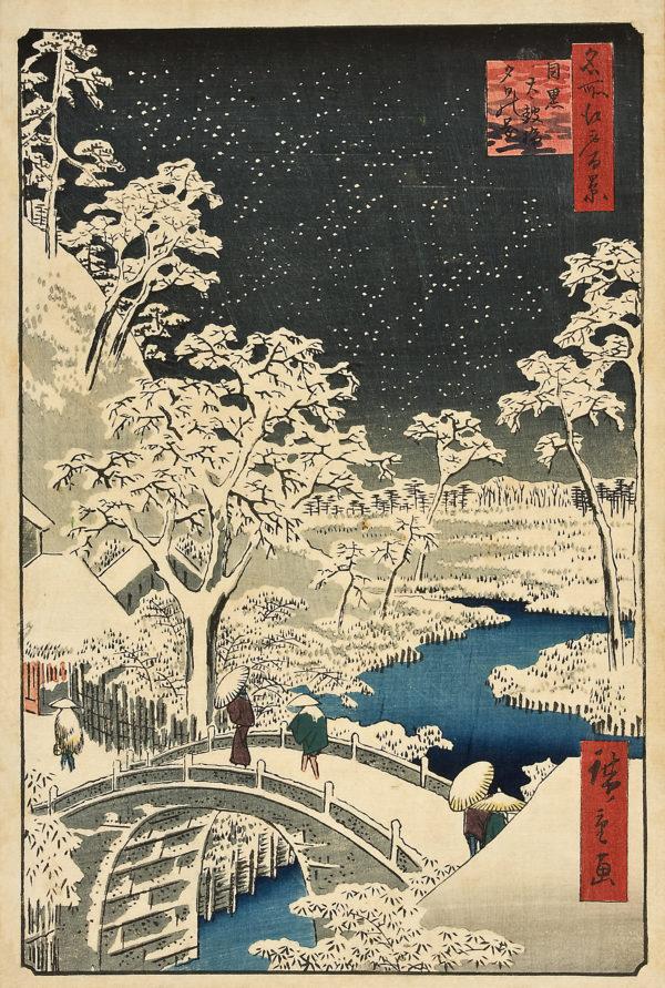 "Hiroshige ""Drum Bridge and Sunset Hill, Meguro"" Archival Digital Print (16"" x 20"" mat)-0"