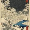 "Hiroshige ""Drum Bridge and Sunset Hill, Meguro"" Archival Digital Print (11"" x 14"" mat)-0"