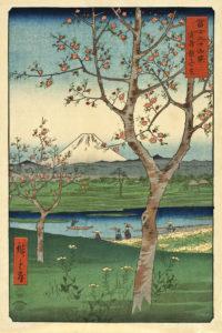 "Hiroshige ""Koshigaya Village, Musashi Province"" Archival Digital Print (16"" x 20"" mat)-0"