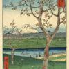 "Hiroshige ""Koshigaya Village, Musashi Province"" Archival Digital Print (11"" x 14"" mat)-0"