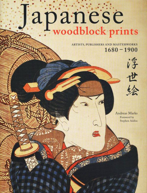 Japanese Woodblock Prints 1680-1900-0