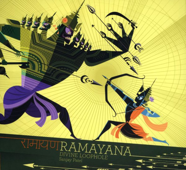 Ramayana Divine Loophole -0