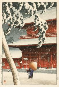 "Kawase Hasui ""Zojo Temple, Shiba"" Archival Digital Print (16"" x 20"" mat)-0"