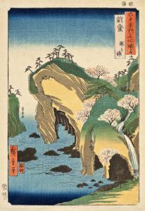 "Hiroshige ""Noto Province, Waterfall Bay"" Archival Digital Print (16"" x 20"" mat)-0"