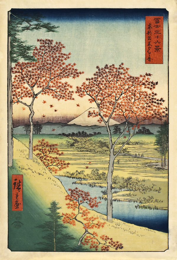 "Hiroshige ""Yuhigaoka Hill at Meguro, Edo"" Archival Digital Print (16"" x 20"" mat)-0"