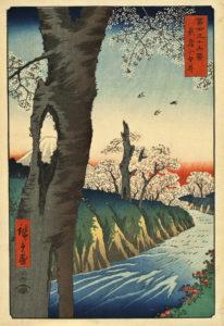 "Hiroshige ""Koganei, Musashi Province"" Archival Digital Print (11"" x 14"" mat)-0"