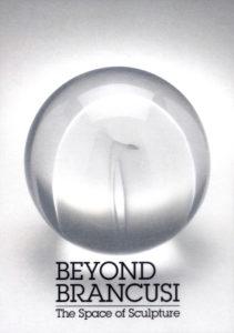 Beyond Brancusi Postcard Set-0