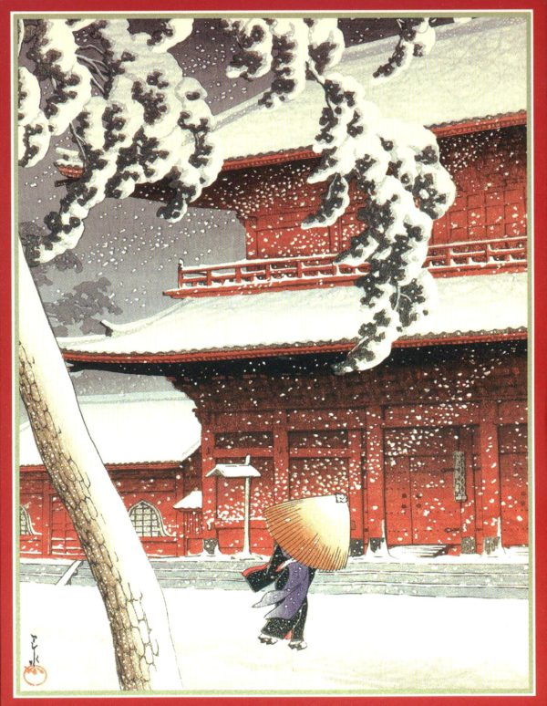 """Kawase Hasui """"Zojoji Temple, Shiba"""" Boxed Holiday Greeting Cards-0"""