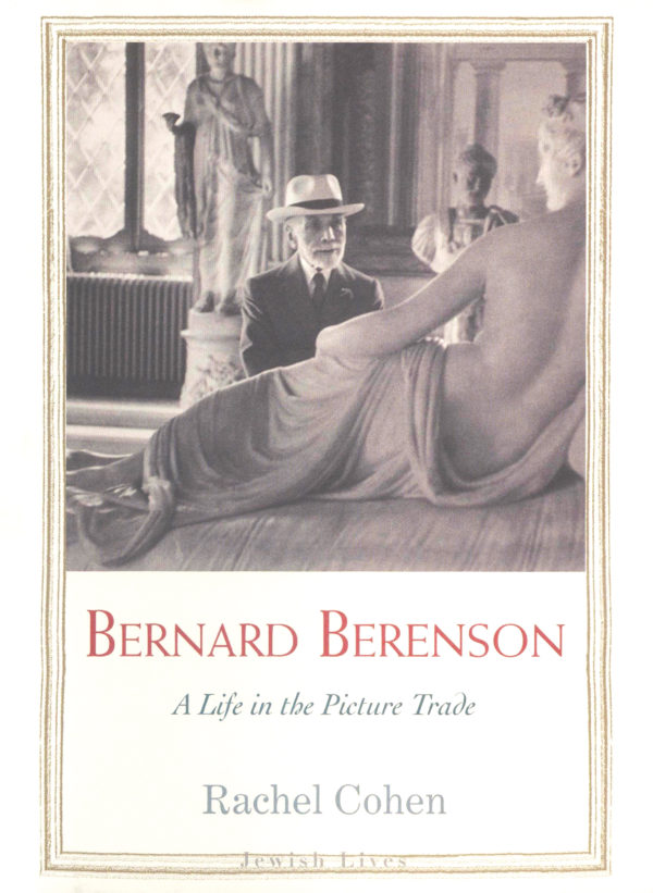 Bernard Berenson: A Life in the Picture Trade-0